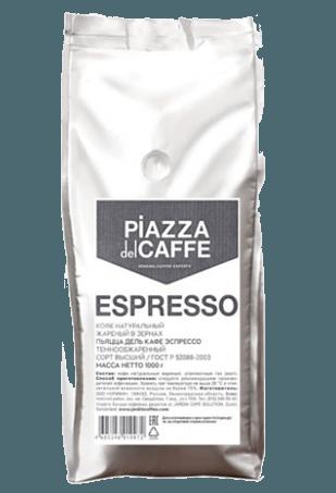 Пьяцца дель Кафе Еспрессо, Piazza del Caffee, кофе в зернах, зерновой кофе