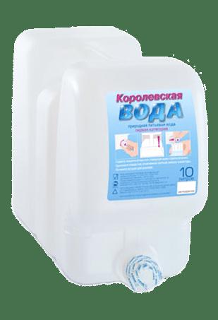 Королевская вода 10 литров в канистре