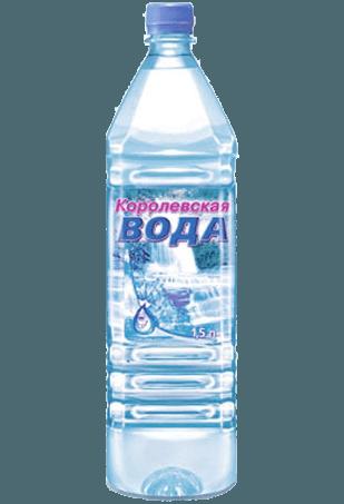 Питьевая вода в 1.5 л., вода 1.5 литра в упаковке, королевская вода 1.5 л., питьевая вода