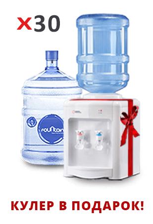 питьевая вода Фоунтей, кулер TK-AEL-340 , кулер в подарок