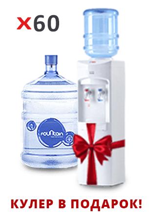 питьевая вода Фоунтей, кулер компрессорный, кулер в подарок
