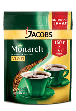 Jacobs Monarch, растворимый кофе, 150 г