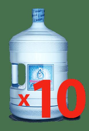 10 бутылей Королевская вода 19 литров