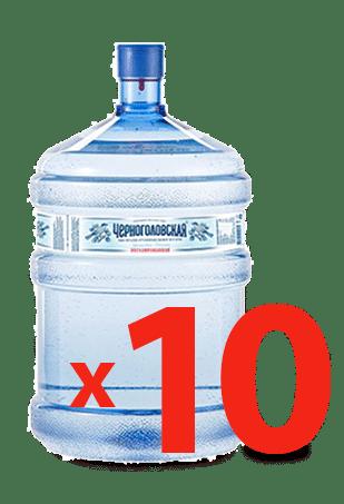 10 бутылей воды Черноголовская