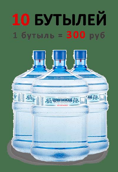 chernogolovskaya voda