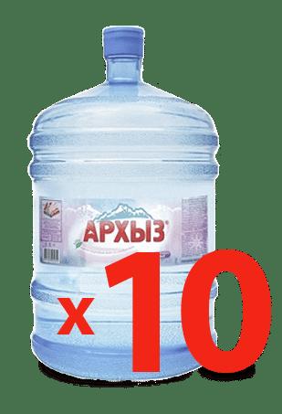 10 бутылей воды Архыз