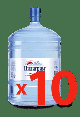 10 бутылей воды Пилигрим