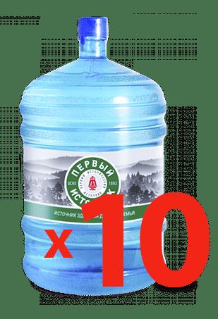 10 бутылей Вода «Первый Источник» 19 литров