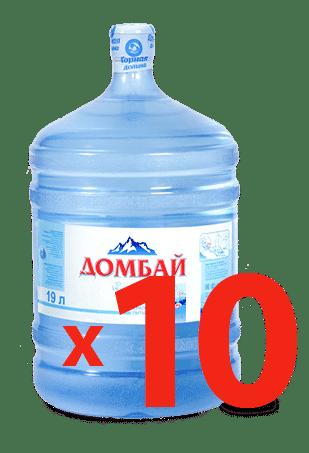 10 бутылей вода Домбай 19 л