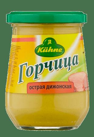 Горчица острая «Дижонская», KUHNE Mustard hot, 250 мл