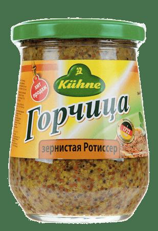 Горчица зернистая «Ротиссер», KUHNE Mustard grain, 250 мл