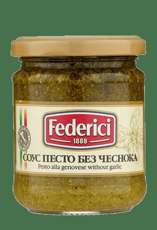 Соус песто без чеснока, FEDERICI «Pesto alla Genovese without garlic», 190гр