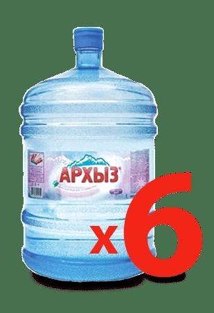 6 бутылей воды Архыз