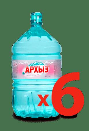 6 бутылей воды Архыз в одноразовой таре